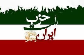 hezb-melat-iran