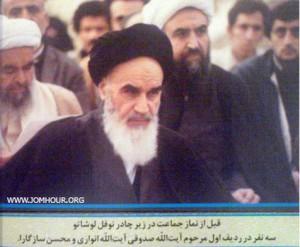 Sazegara-Khomeini