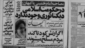 khomeini-keyhan-1
