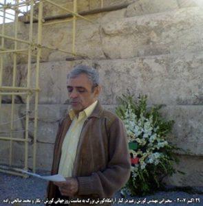 k zaim -pasargad-29 oct 2007 w
